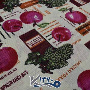 پارچه دستمال آشپزخانه طرح سیب_انگور